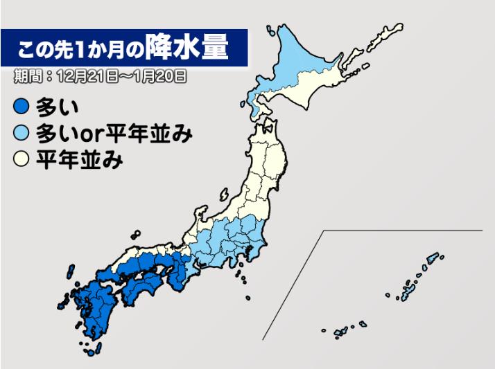 ◆超速報◆ 会心の雪予報!!