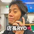 店長RYO