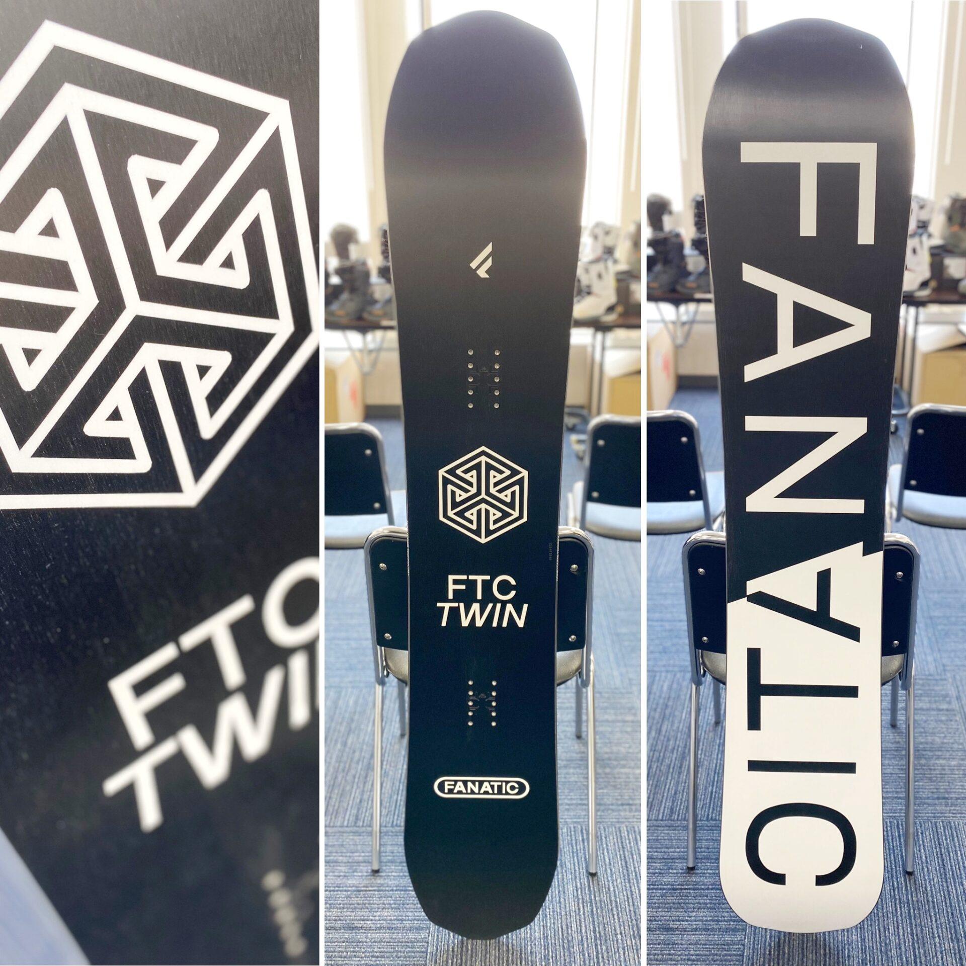 FTC TWIN