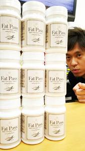 糖質カットサプリ Fat Pass
